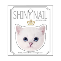 Shiny Nail - Cat Nail File - Sugar