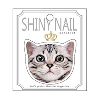 Shiny Nail - Cat Nail File - Kotetsu