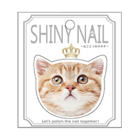 Shiny Nail - Cat Nail File - Mei