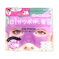 Tsubo-Oshi Beauty Eye Area Refresh Mask