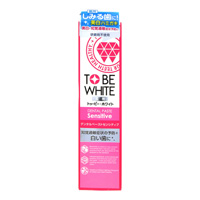 Tobe White Medicinal Dental Paste, Sensitive