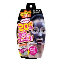 Black Gel Pack
