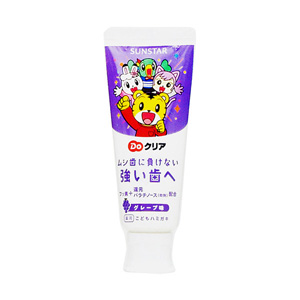 Sunstar Do Clear Children's Toothpaste, Grape Flavor, 70g