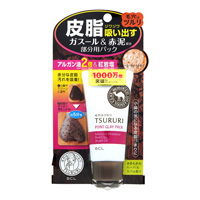 BCL Tsururi Sebum Sucking Point Pack, Ghassoul & Red Power