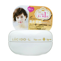 Lucido-L Active Move Wax 60g