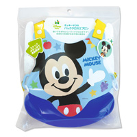 Mickey Mouse Crossed-Back Apron