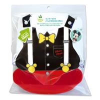 Mickey Mouse Crossed-Back Apron (Narikiri)