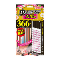 Insect-Repellent Barrier For Entrance, Kawaii Select