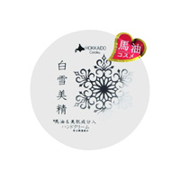 Shirayuki Bisei Horse Oil & Beautiful Skin Ingredient Hand Cream