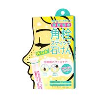Keratin Stick Soap w/Enzymes
