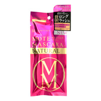 Mote Mascara 睫毛膏 NATURAL 1 自然款 桃红色管身