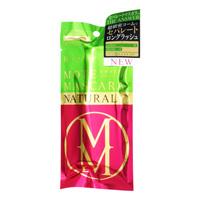Mote Mascara 睫毛膏 NATURAL 2 分明款 草绿色管身