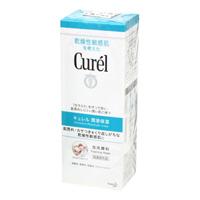 Curel Foam Face Wash