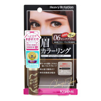 Kissme Heavy Rotation Coloring Eyebrow 06Pink Brown