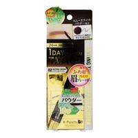 K-Palette Lasting Tip On Eyebrow Powder, 02 Natural Brown