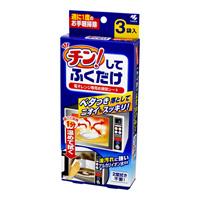 Kobayashi Pharmaceutical Microwave Cleaner