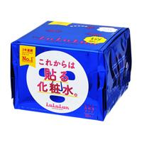 Blue Lululun 3S, Soft Highly-Moisturizing Type