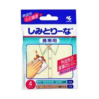 Kobayashi Pharmaceutical Stain-Remover, Portable