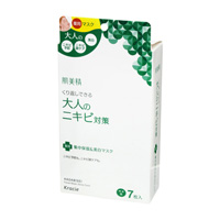 Hadabisei Adult Pimple Care Medicinal Intensive Moisturizing & Whitening Mask