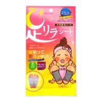 Kinomegumi Ashirira Sheet, Premium Sheet w/Titanium (1 Pair)