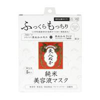 Pure Rice Serum Mask