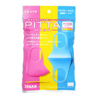 Pitta Mask for Kids, Sweet  (3 Masks, 3 Colors)