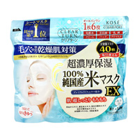 Clear Turn Pure Japanese Rice Mask EX