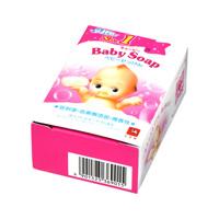 Cow Soap Kewpie Baby Soap 90g