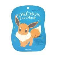 Pokémon Face Mask, Eevee