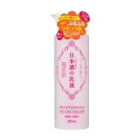 Kiku-Masamune Sake Milk Lotion