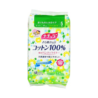 Natura Sarahada Sarari 100% Cotton Moisture-Absorbing Pantyliner (Regular) 36