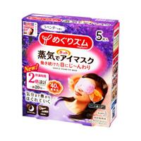 MegRhythm Steam Hot Eye Mask, Lavender , 5