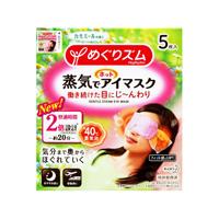 MegRhythm Steam Hot Eye Mask, Chamomile, 5