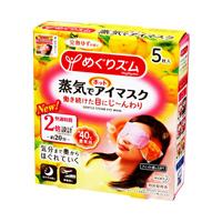 MegRhythm Steam Hot Eye Mask, Yuzu, 5