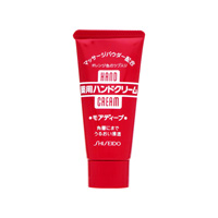 Hand Cream, Medicinal More Deep, 30g