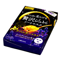 Premium Puresa Golden Jelly Mask, Lavender