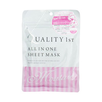 All-In-One Sheet Mask, Moist EX, 7
