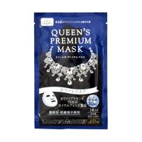 Queen's Premium Mask, White Mask 1