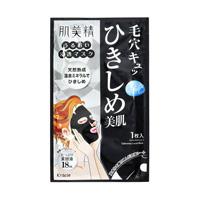 Hadabisei Moisturizing Penetrating Mask, 1