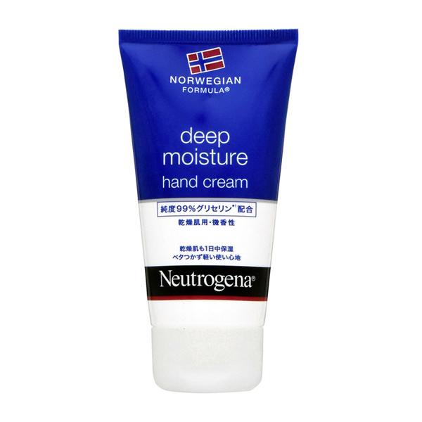 e011db60647a Neutrogena Deep Moisture Hand Cream For Dry Skin