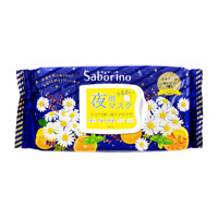 Saborino Tiredness Mask (28)