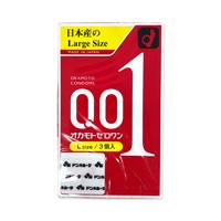Okamoto Zero One 0.01mm, L Size, 3