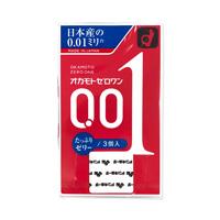 Okamoto Zero One, Jelly-Rich, 3