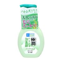 Hadalabo Gokujun Adlay Foam Face Wash (160mL)