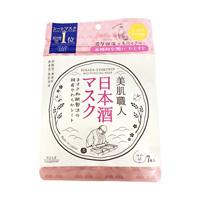 Clear Turn Bihada Shokunin, Sake Mask (7)