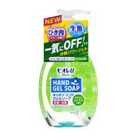 Biore u Kitchen Hand Gel Soap, Citrus, Pump, 250ml