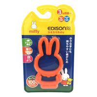 Kami-Kami Baby, Miffy