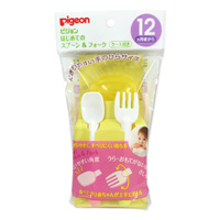 Pigeon First Spoon & Fork (w/Case)