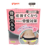 Midwife-Recommended Pelvis Belt, Black, M-L
