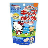 Yamamoto Kanpoh Kids' Chewable Calcium
